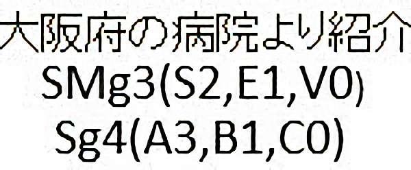 No.284 手術前2