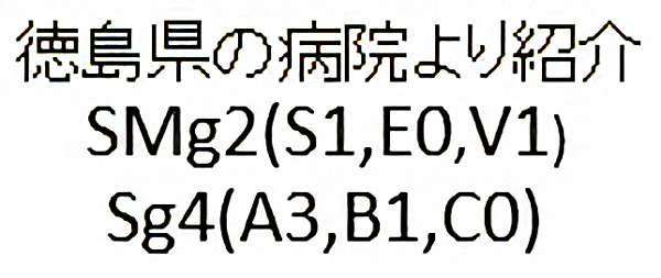 No.289 手術前2