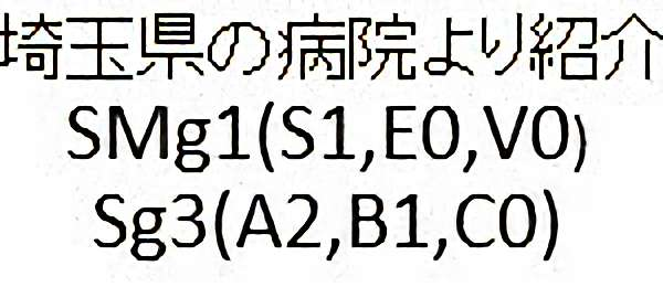 No.293 手術前2