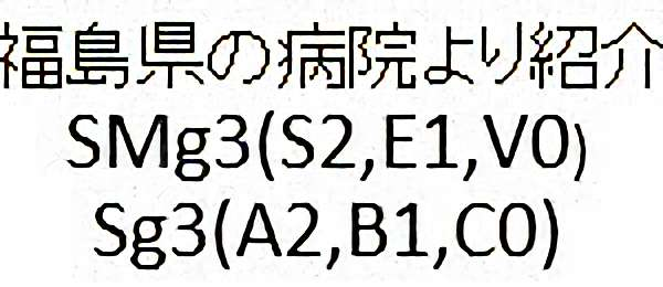 No.294 手術前2