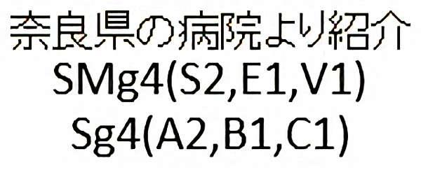 No.296 手術前2