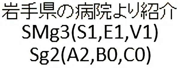 No.300 手術前2