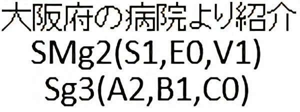 No.301 手術前2