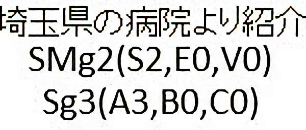No.302 手術前2