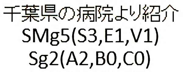 No.317 手術前2