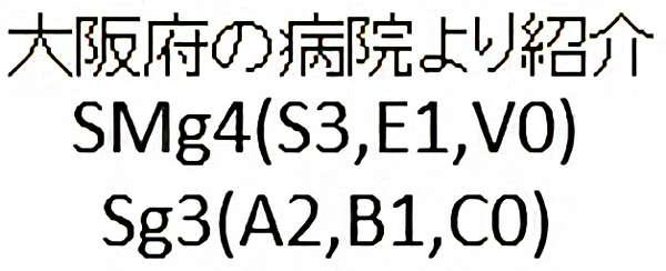 No.316 手術前2