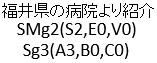 No.330 手術前2