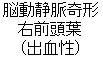 No.332 手術前1