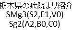 No.333 手術前2