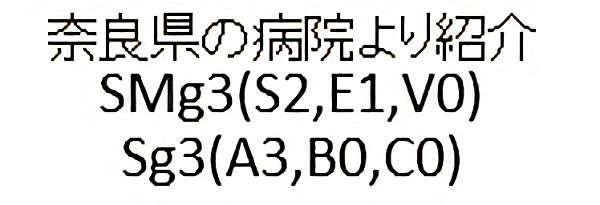 No.321 手術前2