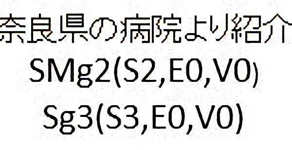 No.278 手術前2