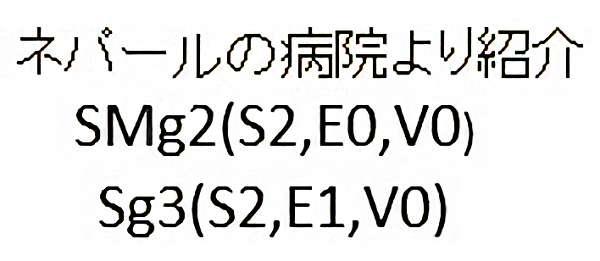 No.279 手術前2