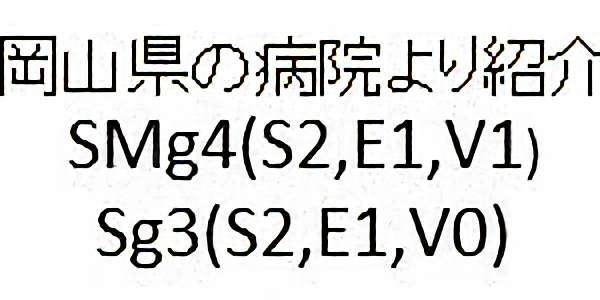 No.276 手術前2