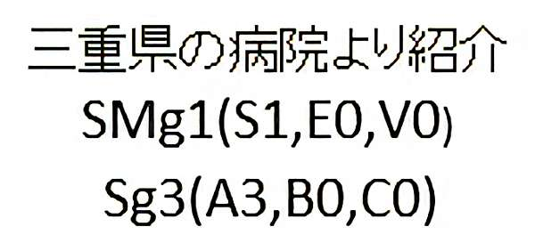 No.282 手術前2